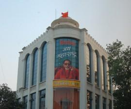 Shiv Sena 2